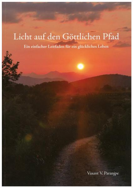 (english) Light Towards Divine Path